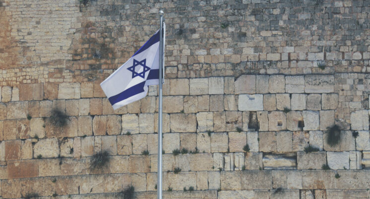 History & Theology of Modern Israel Tour