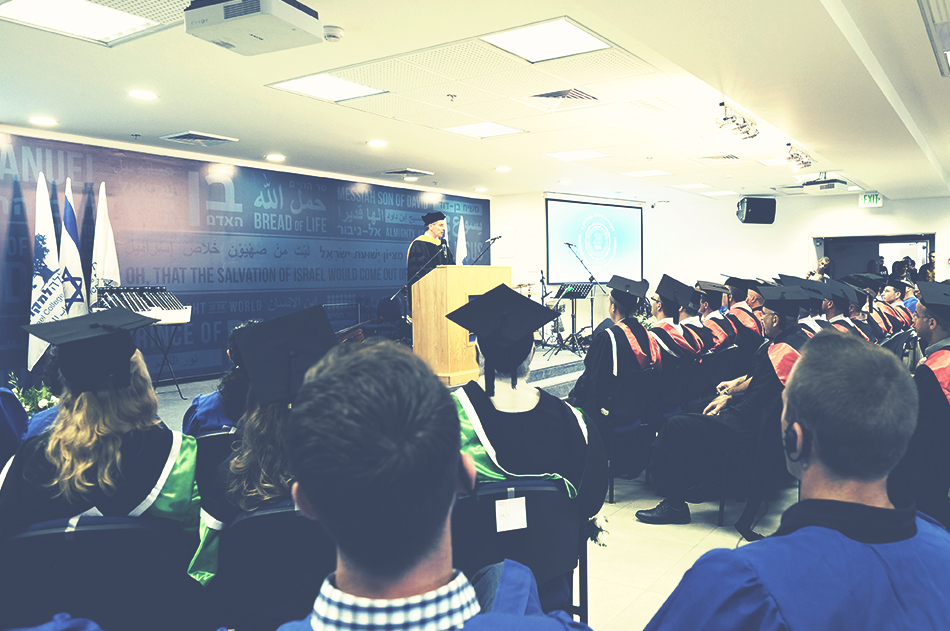 The College Campus - ONE FOR ISRAEL | Bible College