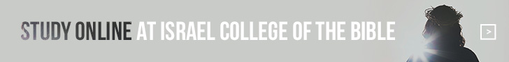 MAIN BANNER College