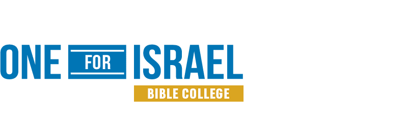 ONE FOR ISRAEL | Bible College